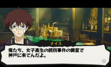 Hamatora-Look-at-Smoking-World_23-03-2014_screenshot-1