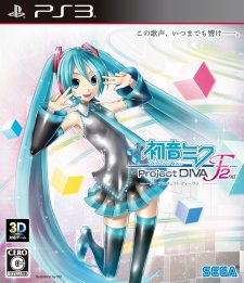 Hatsune Miku - Project Diva - F 2nd 26.12.2013 (1)
