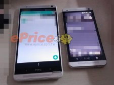 htc-one-max-ePrice- (1)
