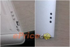htc-one-max-ePrice- (6)