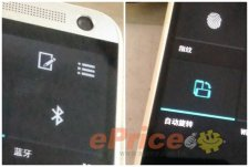 htc-one-max-ePrice- (9)