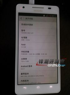 huawei-honor-3-photo- (1)