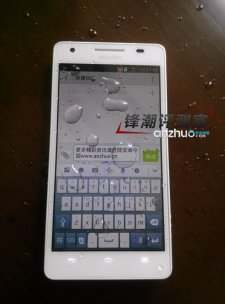 huawei-honor-3-photo- (6)