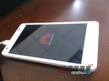 huawei-honor-3-photo- (8)