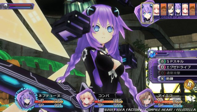 Hyperdimension Neptunia Re Birth 27.09.2013 (3)