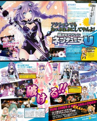 Hyperdimension-Neptunia-U_09-04-2014_scan