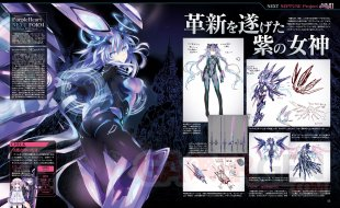 Hyperdimension Neptunia Victory II 26 06 2014 scan 2