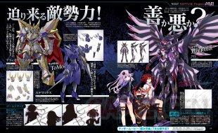 Hyperdimension Neptunia Victory II 26 06 2014 scan 4