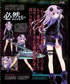 Hyperdimension-Neptunia-VII-Victory_10-04-2014_scan-3