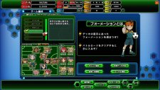 Inazuma-Eleven-Online_2014_04-25-14_016