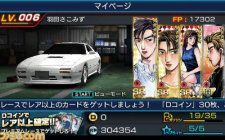 Initial D Perfect Shift Online 12.11.2013 (7)