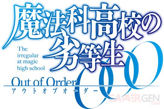 irregular-magic-high-school-out-of-order_logo