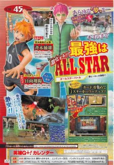 J-Stars Victory VS 12.02.2014  (2)