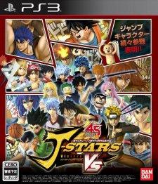 J-Stars Victory Vs 17.12.2013 (3)