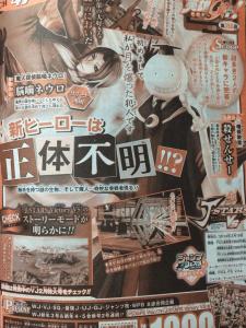 J-Stars-Victory-VS_17-12-2013_scan