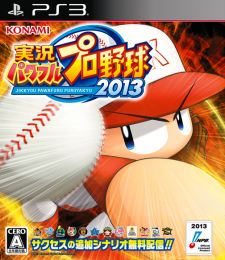 Jikkyô Powerful Pro Baseball 2013 ps3 Jaquette 01.10.2013.