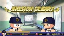 Jikkyou Poerfull Pro Baseball 2013 01.10.2013 (1)