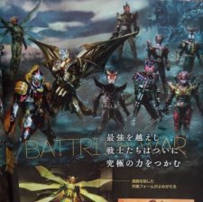 Kamen Rider Battride War II 12.02.2014  (2)