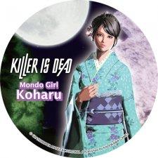 Killer is Dead concours lots 10