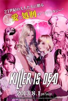 Killer is Dead concours lots 17