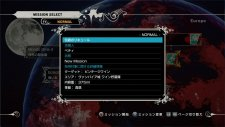 Killer is Dead images screenshotsi 04