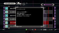 Killer is Dead images screenshotsi 33