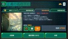 killzone mercenary 001