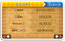 Kirby-Triple-Deluxe_15-12-2013_screenshot-1