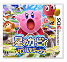 Kirby-Triple-Deluxe_jaquette-small