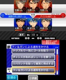Kuroko's-Basketball_07-12-2013_screenshot-11