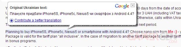 life-nano-sim-nexus-5