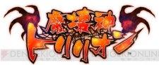 Makai-Shin-Trillion_12-03-2013_pic-1