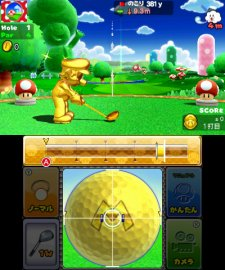 Mario Golf World Tour 24.04.2014  (18)