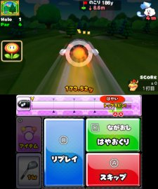 Mario Golf World Tour images screenshots 8