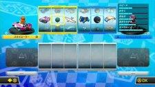Mario Kart 8 29.04.2014  (1)