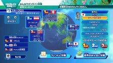 Mario & Sonic aux Jeux Olympiques d'Hiver de Sotchi 2014 28.10.2013 (1)