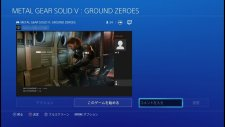 Metal Gear Solid V Ground Zeroes 11.02 (3)
