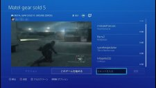 Metal Gear Solid V Ground Zeroes 11.02 (4)