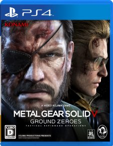Metal Gear Solid V Ground Zeroes jaquette 15.11.2013 (9)