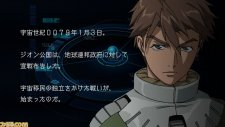 Mobile-Suit-Gundam-Side-Story-Missing-Link_22-01-2014_screenshot-1
