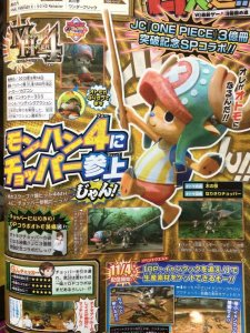Monster Hunter 4 One PIece 30.10.2013..
