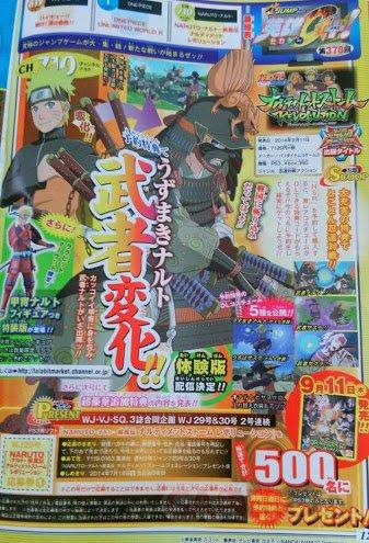 Naruto-Shippuden-Ultimate-Ninja-Storm-Revolution_14-06-2014_scan
