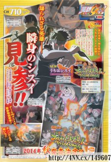 Naruto-Ultimate-Ninja-Storm-Revolution_02-04-2014_scan