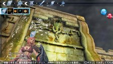 Natural Doctrine images screenshots 23