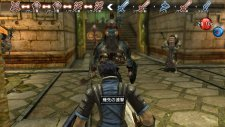 Natural Doctrine images screenshots 3