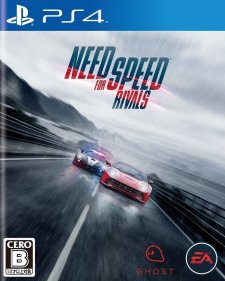Need for speed rivals jaquette japonaise