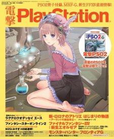 New-Atelier-Rorona_08-08-2013_Dengeki-Cover