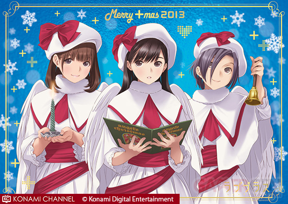 New-LovePlus-+_Christmas