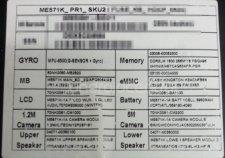 Nexus7-2_leak-photos_9