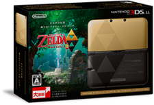 Nintendo 3DS XL Zelda a Link Between Worlds 23.10.2013 (1)